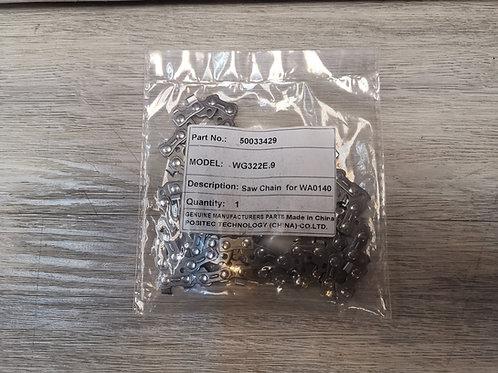WORX 威克士 50033429 鋸鏈 (WG322E專用) - Saw chain (for WG322E)