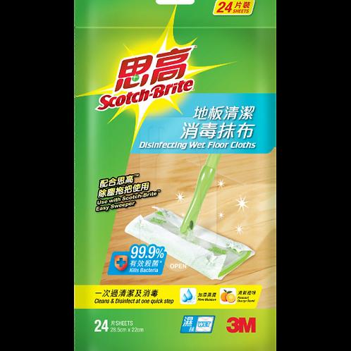 3M™ 841HK 思高™ 地板清潔消毒抺布(24片裝)-Scotch-Brite™ Disinfecting Wet Floor Cloths(24 PCS)