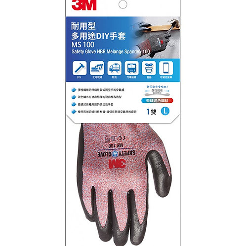 3M™ MS100R-L 耐用型多用途DIY手套(紅色)大碼 - Safety glove NBR melange spandex 100(Red)Large