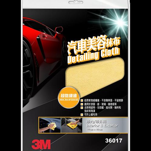 3M™ PN36017-R 汽車美容抹布 - Microfiber Detailing Cloth