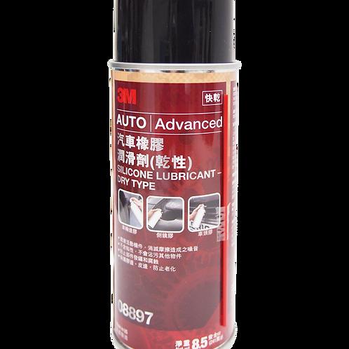 3M™ PN8897 汽車橡膠潤滑劑(乾性) 8.5OZ - 3M™ PN8897 Silicone Lubricant(Dry Type) 16OZ