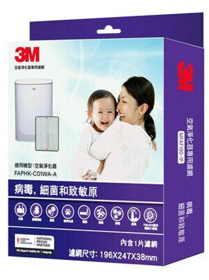 3M™ MFAF190-1P 空氣淨化器專用濾網(適用於FAPHK-C01WA-A) - Air Purifier Replacement Filter