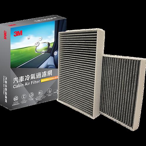 3M™ PN66043 汽車冷氣過濾網(261x184x30mm) - Cabin Air Filter(261x184x30mm)