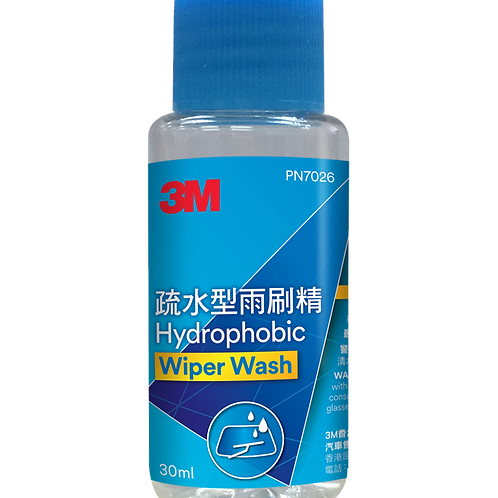 3M™ PN7026 疏水型雨刷精 (30ml) - 3M™ PN7026 Hydorphobic Wiper Wash (30ml)