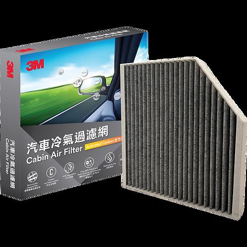 3M™ PN66039汽車冷氣過濾網(256x251x35mm) - Cabin Air Filter(256x251x35mm)