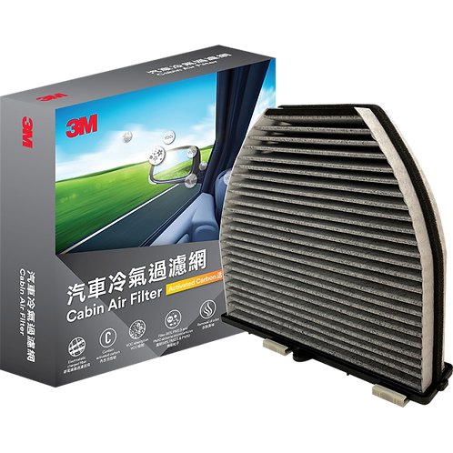 3M™ PN66046 汽車冷氣過濾網(284x259x85mm) - Cabin Air Filter(284x259x85mm)