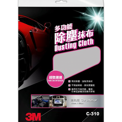 3M™ C-310 汽車多功能抹布 - Microfiber Dusting Cloth