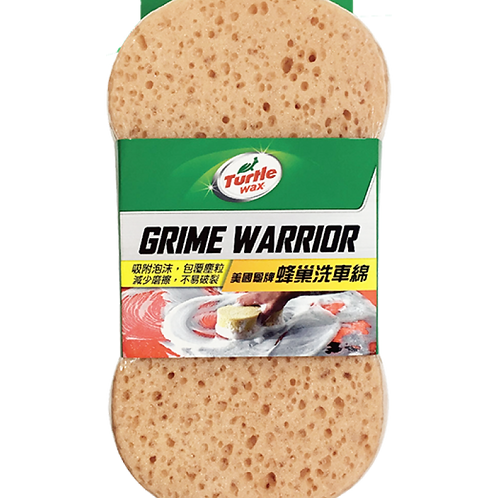 美國龜牌 TWA-118A 蜂巢洗車綿 - Grime Warrior