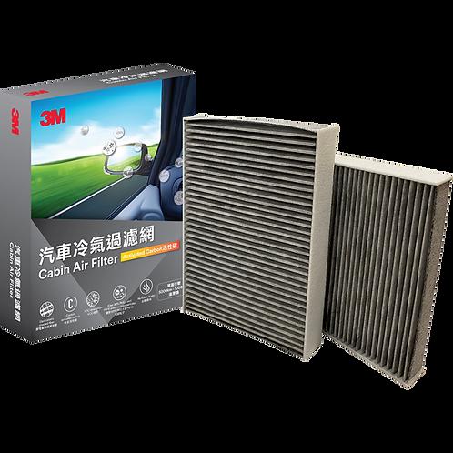 3M™ PN66041 汽車冷氣過濾網(246x206x29mm) - Cabin Air Filter(246x206x29mm)