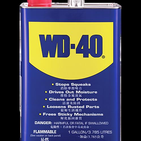 WD-40® WD 85010萬能防銹潤滑劑 (1加侖) - Multi-Purpose Anti-Rust Lubricant (1gallon)