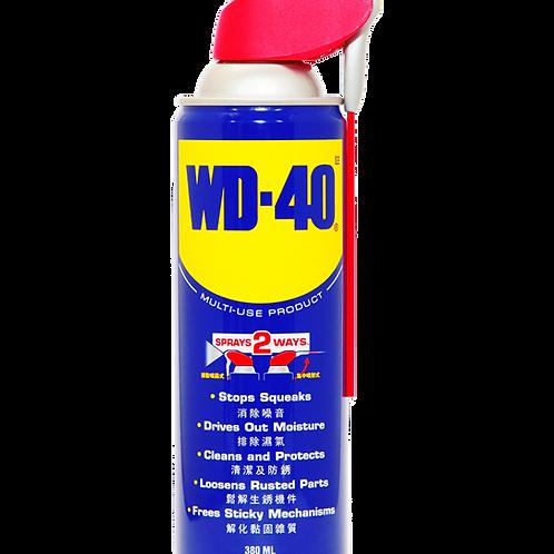 WD-40® WD 85053萬能防銹潤滑劑 - 醒目加強版 (380毫升) - Anti-Rust Lubricant-Smartstraw(380ml)