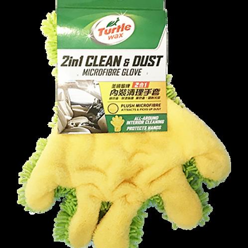 美國龜牌 TWA-165A 2合1內裝清理手套 - 2-in-1 Clean & Dust Microfibre Glove