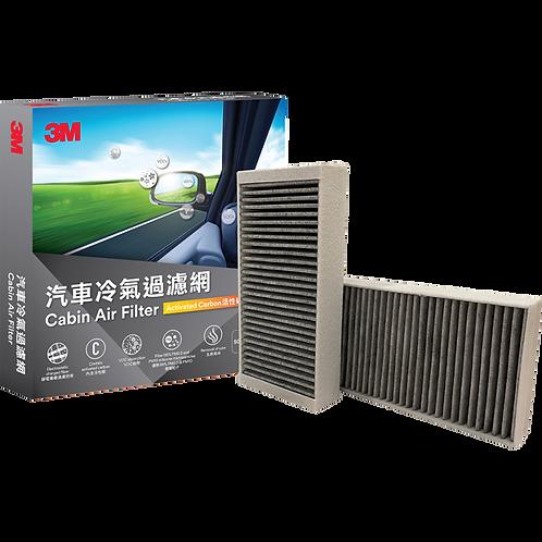 3M™ PN66027汽車冷氣過濾網(232x116x32mm) - 3M™ PN66027 Cabin Air Filter(232x116x32mm)