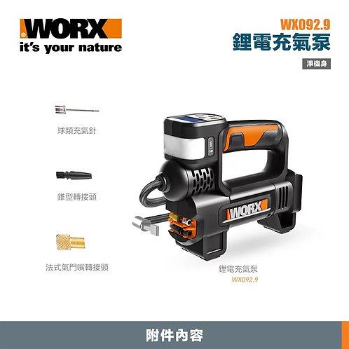 WORX威克士 WX092.9 20V鋰電充氣泵(淨機) - Cordless Lithium Portable Air Pump Inflator