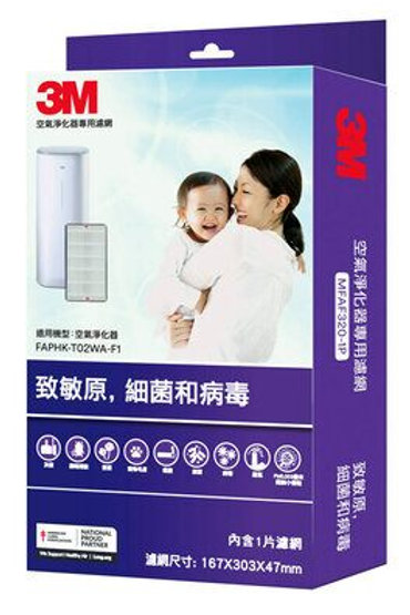 3M™ MFAF320-1P 空氣淨化器專用濾網 (適用於FAPHK-T02WA-F1) - Air Purifier Replacement Filter