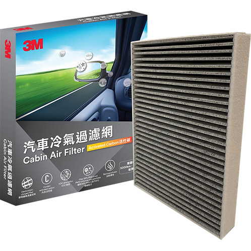 3M™ PN66064 汽車冷氣過濾網(246x188x32mm) - Cabin Air Filter(246x188x32mm)