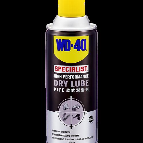 WD-40® 專業系列WD 35004乾式潤滑劑(360毫升) - High Performance Dry Lube Ptfe(360ml)