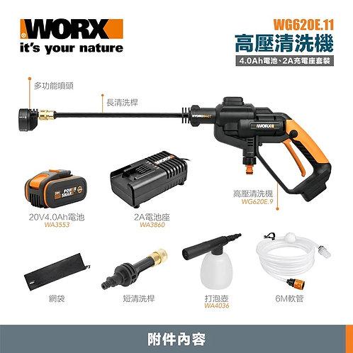 WORX 威克士 WG620E.1120V鋰電高壓清洗機充電套裝 - CordlessLithiumHydroshot Cleaner Set