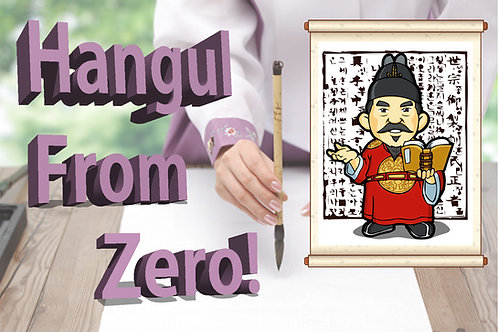 Workshop #1: Hangul From Zero!