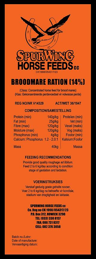 Bag-Label-BROODMARE.png