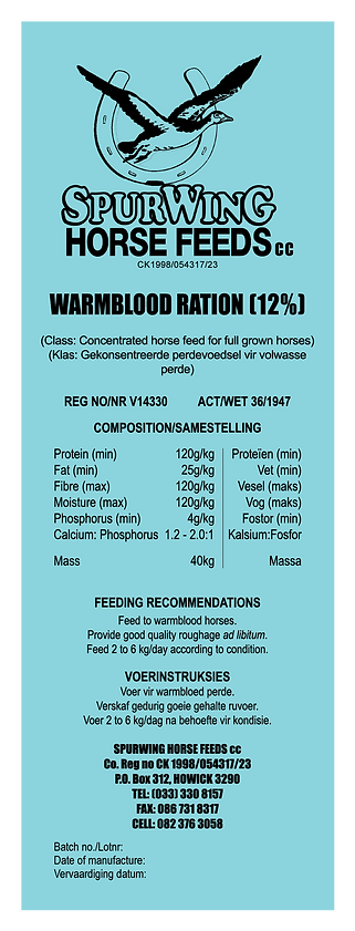 Bag-Label-warmblood-ration.png
