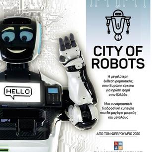 CITY OF ROBOTS 2020
