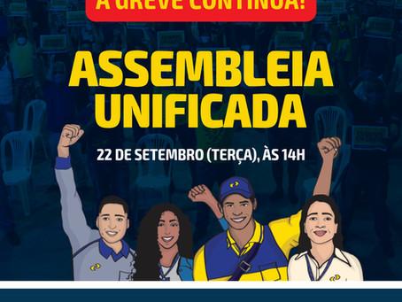 A greve continua: participe da assembleia unificada nesta terça-feira (22)