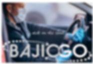 BajioGo still on the road