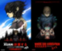dual poster.jpg