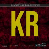 Waacker's Night Online Edition - Application Form(kor)