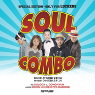 SOUL COMBO SPECIAL EDITION