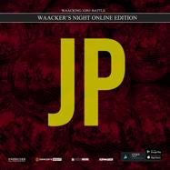 Waacker's Night Online Edition - Application Form(jp)