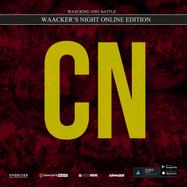 Waacker's Night Online Edition - 申请书(汉语)