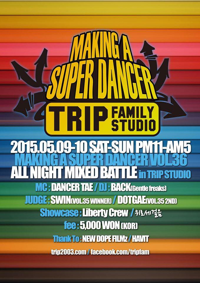 05.09 @MAKING A SUPER DANCER @ 홍대 TRIP STUDIO.jpg