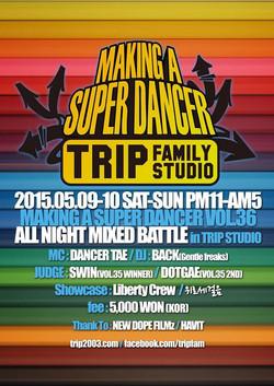 05.09 @MAKING A SUPER DANCER @ 홍대 TRIP STUDIO.jpg
