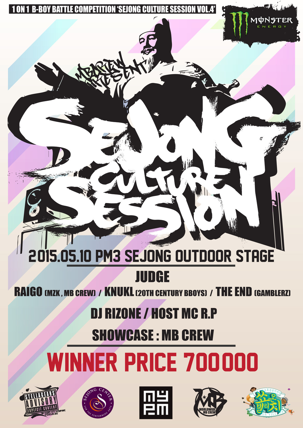 05.10 SEJONG CULTURE SESSION VOL.4.jpg