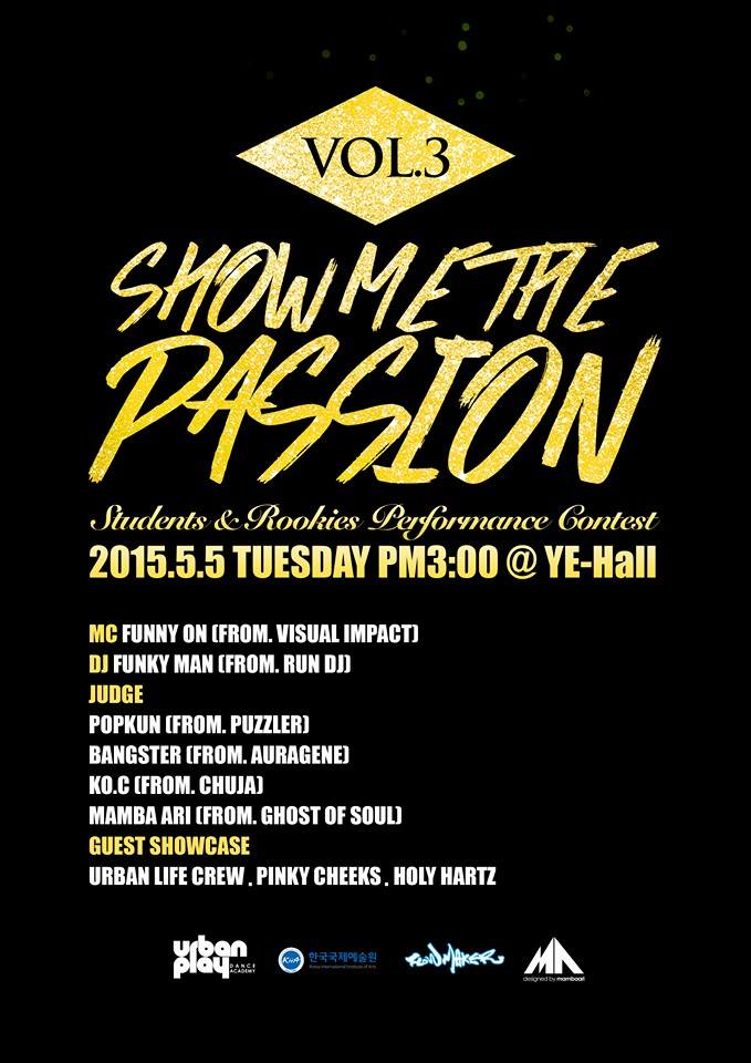 05.05 SHOW ME THE PASSION VOL.3 본선.jpg