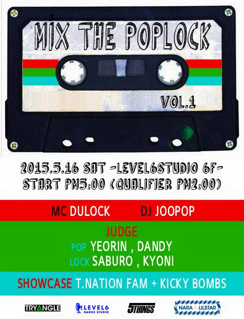 05.16 MIX THE POPLOCK @LEVEL 6.jpg
