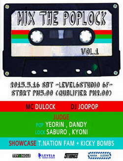05.16 MIX THE POPLOCK @LEVEL 6.jpg