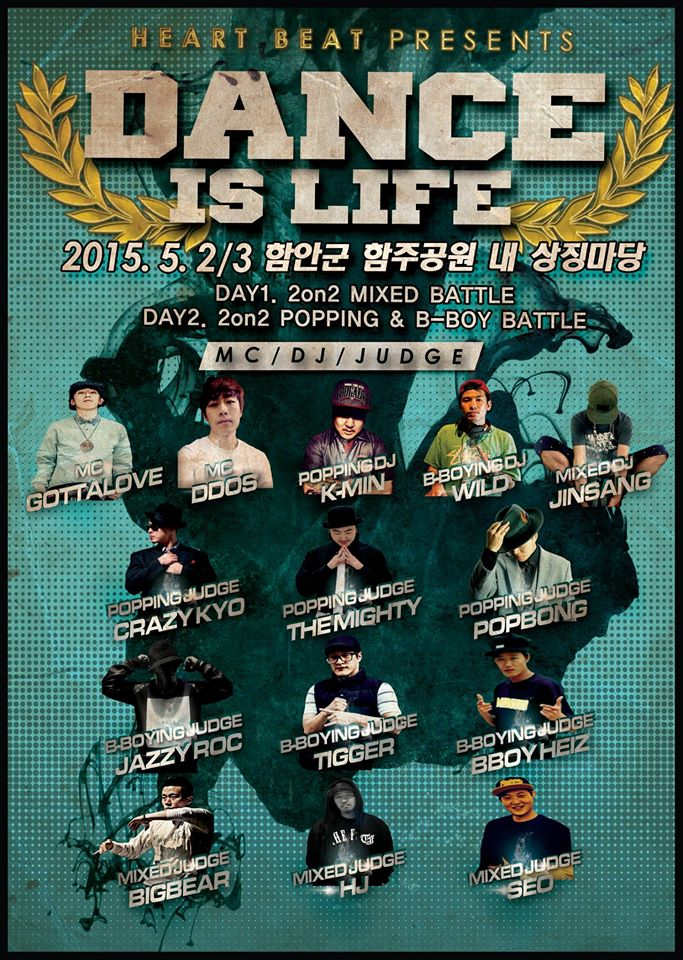 05.02 DANCE IS LIFE.jpg