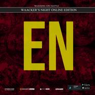 Waacker's Night Online Edition - application form(en)
