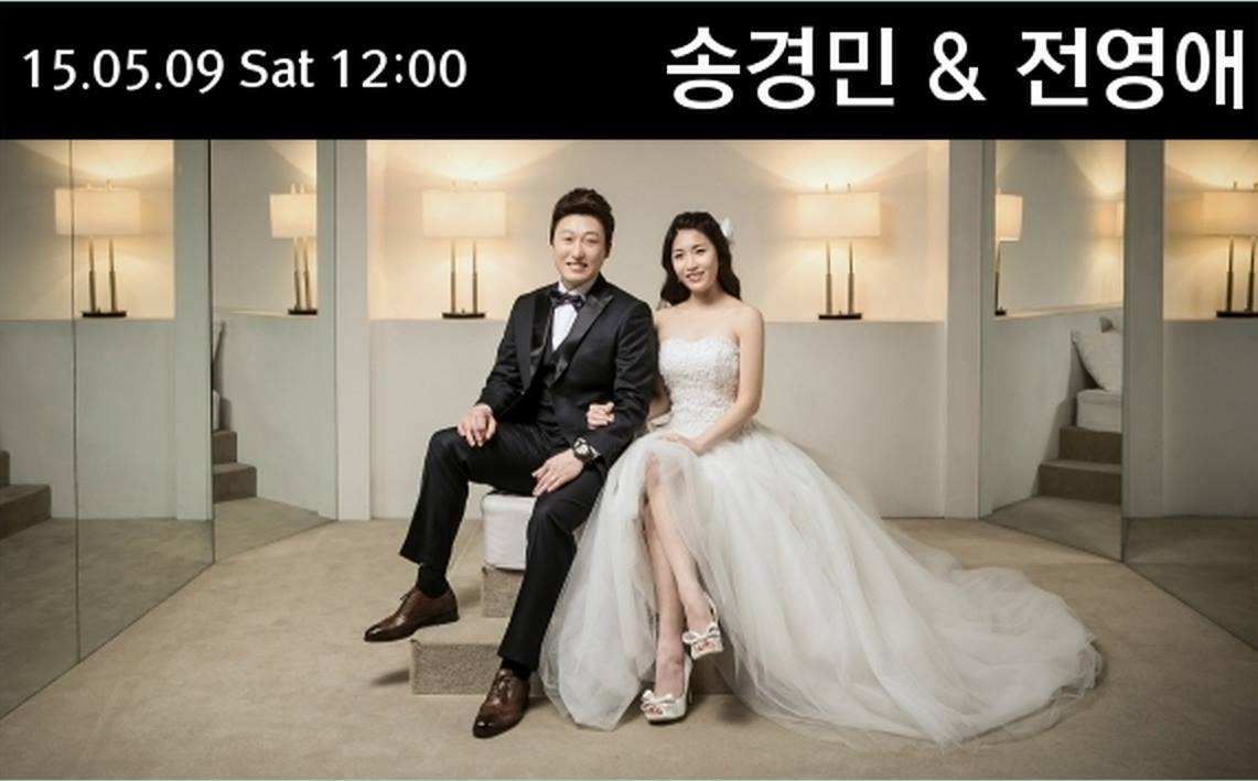 05.09 PERFECT WEDDING @ 해피데이웨딩컨벤션.jpg