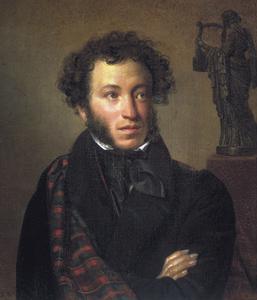 Alexander Sergeyevich Pushkin- Maxine Knight Writes