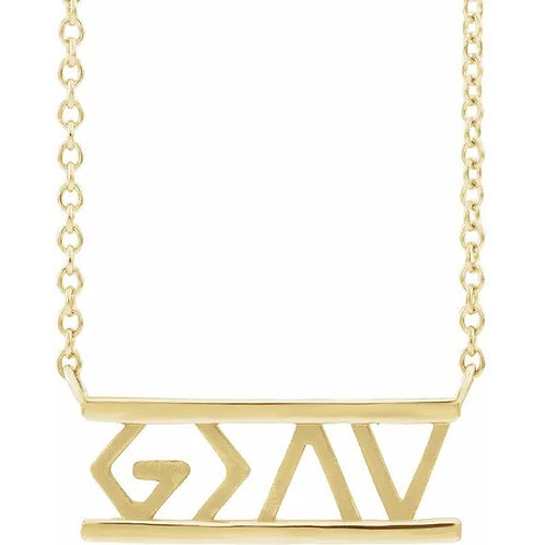 God is Greater that the Highs & the Lows