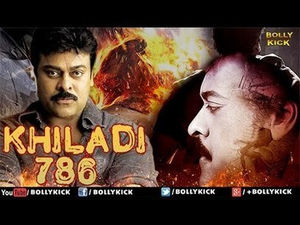 hindi movies in tamil free download