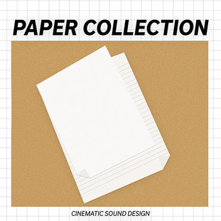 Cinematic Sound Design - Paper Collection - A .jpg