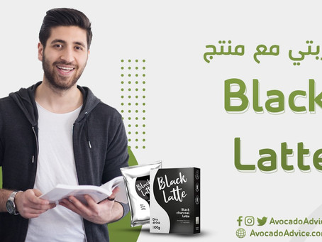 كيف خسر خالد أكثر من 30 كغم في الشهر