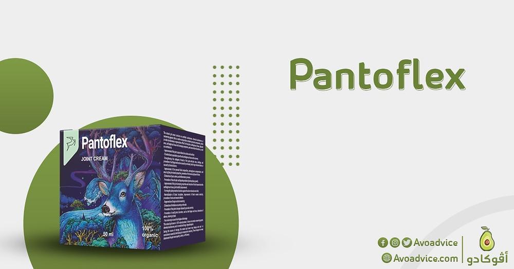 Pantoflex