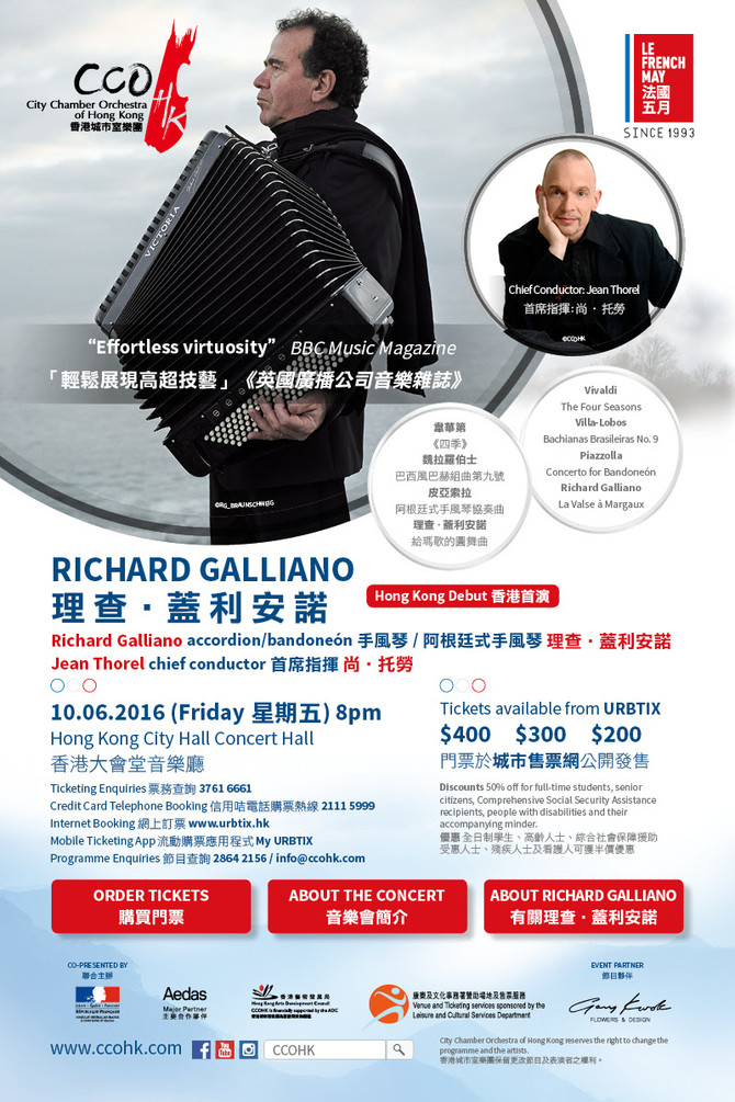 RICHARD Galliano in HK!
