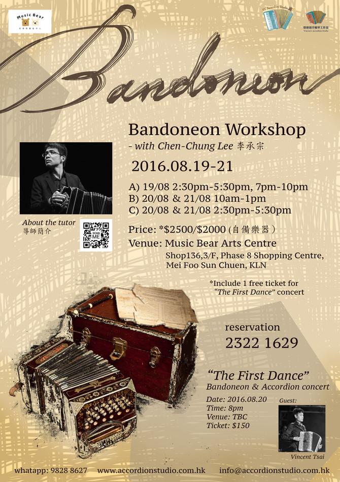 Bandoneon Workshop 班多鈕手風琴工作坊